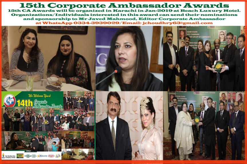 15th-Awards-in-Karachi Promo