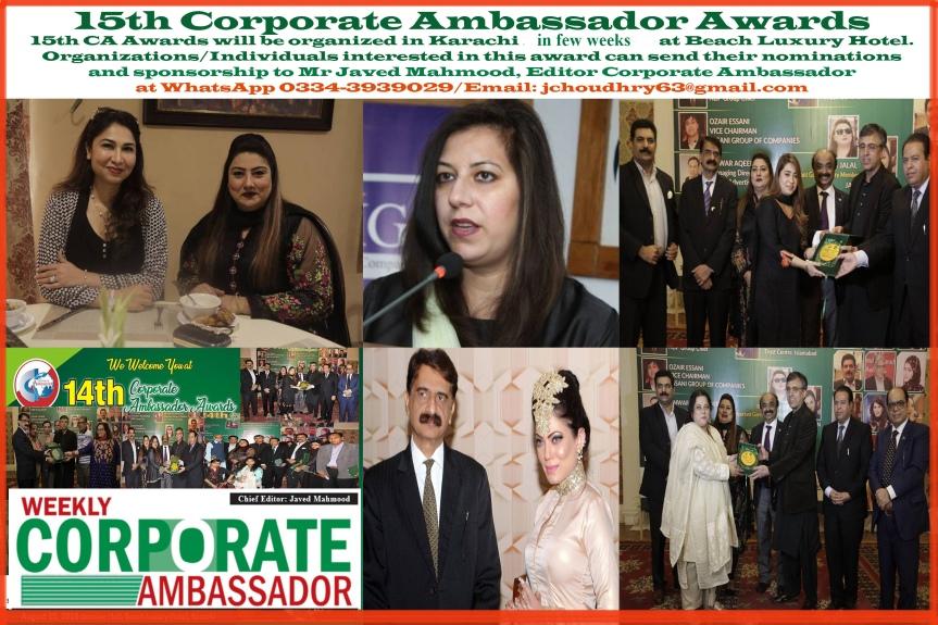 15th awards in karachi promo01 jan16
