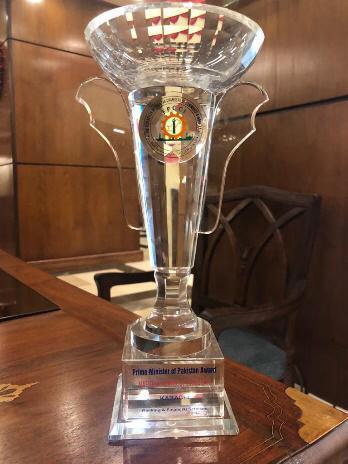 FPCCI trophy for NBP2