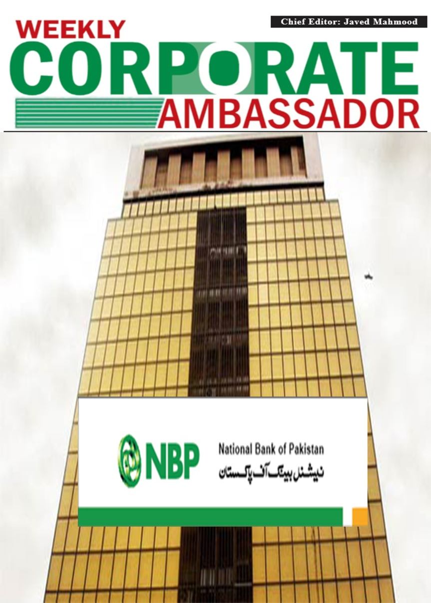 nbp ho image with new logo