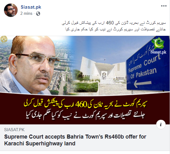 Supreme court accepts Bahria Town offer