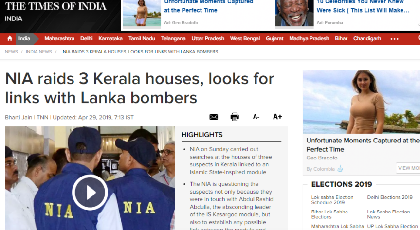 Inidian NIA raids for Sri Lankan bombers