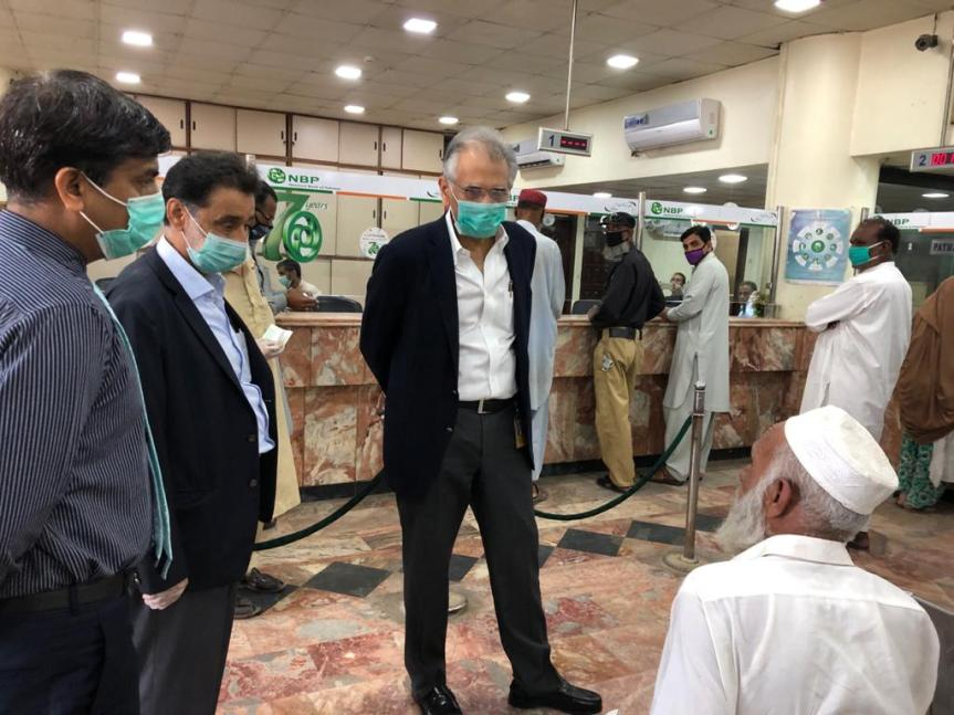NBP President visits branches